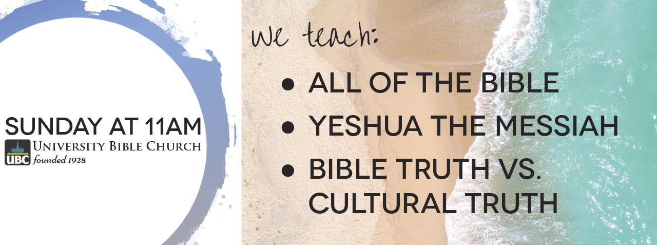 Who we are and what we teach at UBC